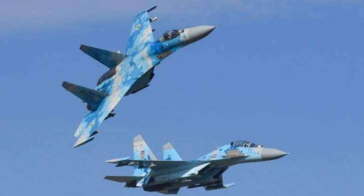 Russian Su-27 Scrambled to Intercept US Air Force Plane Over Black Sea - Military