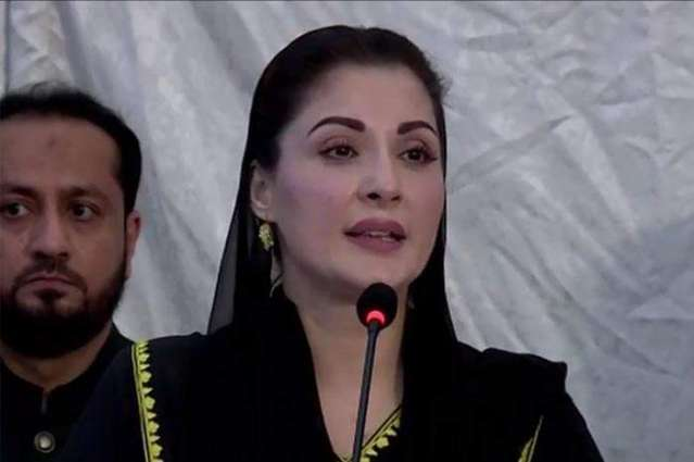PDM's public gathering to be held in Multan today at every cost, says Maraym Nawaz