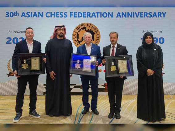 """في احتفالية """"آسيوي"""" الشطرنج .. سلطان بن خليفة بن شخبوط يعلن تنظيم بطولة """"آسيا سوبر جراند المفتوحة"""""""
