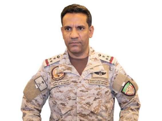 """""""قوات التحالف"""" : ميليشيا الحوثي تطلق صاروخا باليستيا من محافظة عمران سقط داخل الأراضي اليمنية"""