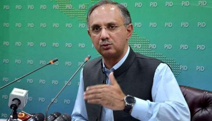 Govt spent around Rs 47 billion to revamp power transmission system, says Omar Ayub
