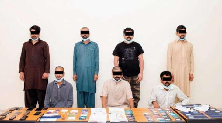 القبض علی 9 آسیویین بتھمة احتیال عملاء بنوک فی الامارات