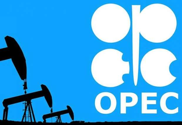 OPEC May Decide on Future Oil Output Cut Parameters on Tuesday - Source