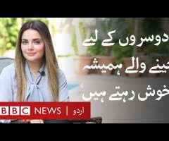 Mohabbatein Chahatein: In conversation with Armeena Khan - BBC URDU