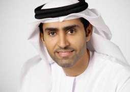 """""""الإمارات للدراسات"""" : الإمارات حققت نهضة شاملة خلال مسيرتها الظافرة"""