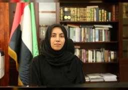 رؤساء مؤسسات وهيئات أبوظبي : اليوم الوطني الـ 49 للدولة مناسبة للفخر والاعتزاز بالانجازات الحافلة