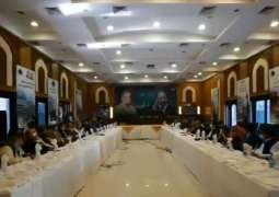PDM leaders sit together to discuss preparations for Dec 13 public-gathering in Lahore