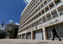 Lebanese Bank May Soon Stop Curbing Fuel Prices as Reserves Run Out - Reports