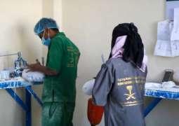 بدعم من مركز الملك سلمان للإغاثة .. مشروع مركز الأطراف الصناعية في تعز يواصل تقديم خِدْماته الطبية للمستفيدين