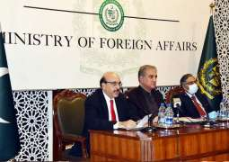 AJK President briefs envoys of OIC member states about Kashmir