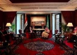 سمو الأمير فيصل بن فرحان يلتقي وزير الخارجية العراقي