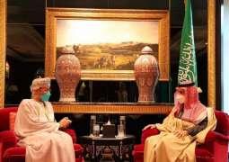 سمو الأمير فيصل بن فرحان يلتقي وزير الخارجية العماني