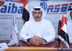 NOC supports Anas Al Otaiba's candidacy for presidency of AIBA