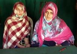 AJK's two sisters who inadvertently cross LoC return safely