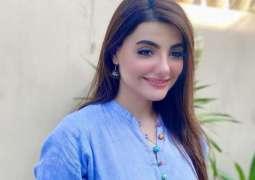 Zainab Jamil quits showbiz for Islam