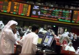 UAE stocks gain AED6.5 bn in market value