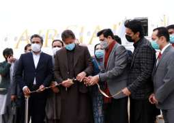 PM inaugurates Air Sial airlines in Sialkot