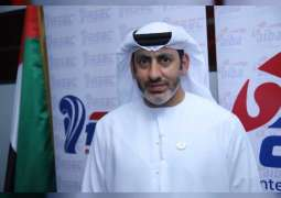USA Boxing announces endorsement for AIBA presidential candidate Anas Al Otabia of UAE
