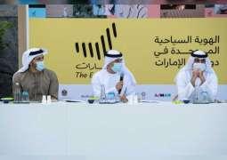 مناقشة الفرص المتنوعة لقطاع السياحة الداخلية بالتزامن مع إطلاق الهوية السياحية الموحدة
