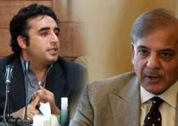 Bilawal to meet Shehbaz Sharif in Kot Lakhpat jail today