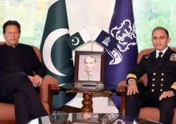 PM lauds efforts of Pakistan Navy for defense of country's sea