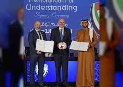 اتحاد الكرة يوقع اتفاقية تفاهم مع نظيره الإسرائيلي بحضور رئيس الفيفا