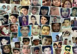 APS Young Martyrs Day: Nation pledges united-stand against terrorism through education promotion