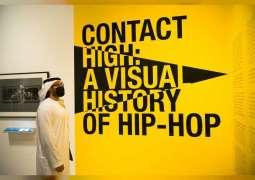 Manarat Al Saadiyat hosts CONTACT HIGH: A visual history of Hip-Hop