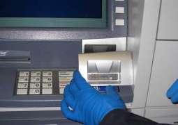 Robbers break in ATM, take away Rs 1.8 million