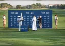 رسالة شكر إلى منصور بن محمد من الجولة الأوروبية للجولف