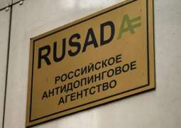 RUSADA Ready to Fulfill Conditions of Restoration, Cooperate With WADA