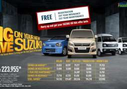 Pak Suzuki in affiliation with Bank of Punjab offers lucrative deals for Customers