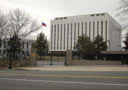 Russia Received No Offers From US on Convicts Exchange - Foreign Ministry