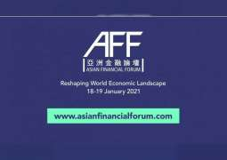 Global business leaders to deliberate post-COVID economy at 14th Asian Financial Forum