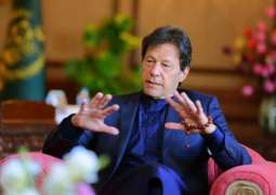 PM expresses satisfaction over improved economic indicators of the country
