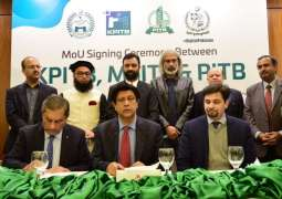 PITB, KPITB & Partner Universities from KP sign Agreements for the establishment of National Freelance Training Program (NFTP) Centers & Expansion of National Incubation Centers in KP