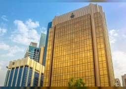 Arab Monetary Fund adds Saudi Riyal as settlement currency in 'Buna'