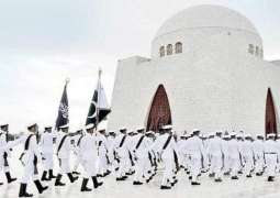 Change of guards at Quaid's mausoleum as nation celebrates his 145th birthday