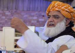 Fazl excuses to attend death anniversary of Benazir Bhutto