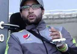Imamul Haq is out from New Zealand Test series