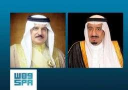 خادم الحرمين الشريفين يوجه الدعوة لملك مملكة البحرين للمشاركة في الدورة الـ 41 للمجلس الأعلى لمجلس التعاون لدول الخليج العربية