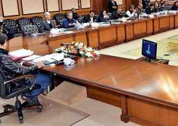 Federal cabinet to meet today to discuss plan to counter PDM's narrative