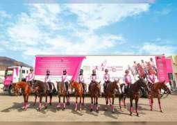 """""""القافلة الوردية"""" تدعو المجتمع الإماراتي للمشاركة في مسيرة 2021 النوعية ودعم أهدافها"""