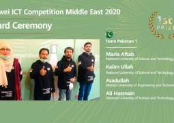 NUST Students win top prize at Huawei ICT Competition-2020 Middle East Region
