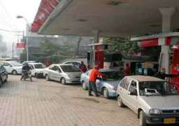 Gas suspension: CNG stations to remain closed in Sindh, Balochistan