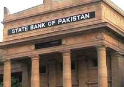SBP, all banks will remain closed for public dealings on January 1, 2021
