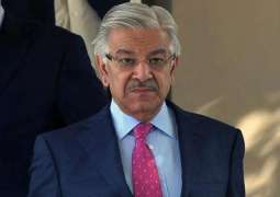 Accountability Court allows 14-day physical remand of Khawaja Mohammad Asif