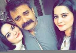 Aiman, Minal's father passes away in Karachi