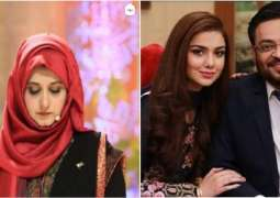 'Aamir Liqat Hussain divorced me on phone at request of Tuba,': says his ex-wife Syeda Bushra Iqbal, describing it very 'traumatic'.