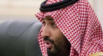 Lawyers of Ex-Saudi Crown Prince Ask YouTube to Remove Defaming Video - Reports